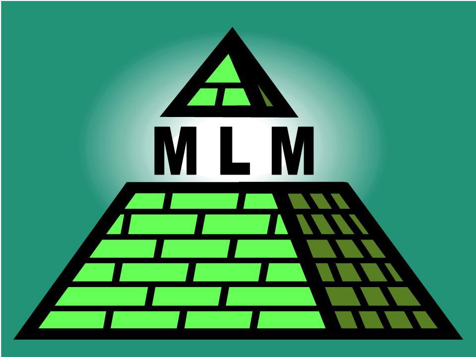 МММ - классический пример