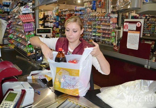 Работа на кассе супермаркета
